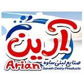 صنایع لبنی ساوه (آرین)